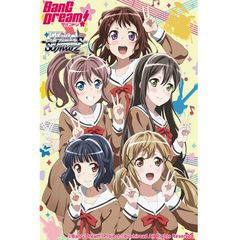 Weiss Schwarz: Booster - Bang Dream! Booster Box