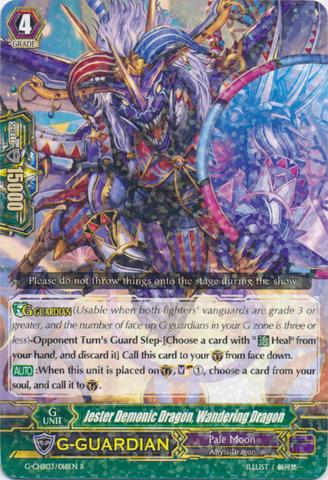 Jester Demonic Dragon, Wandering Dragon - G-CHB03/016EN - R