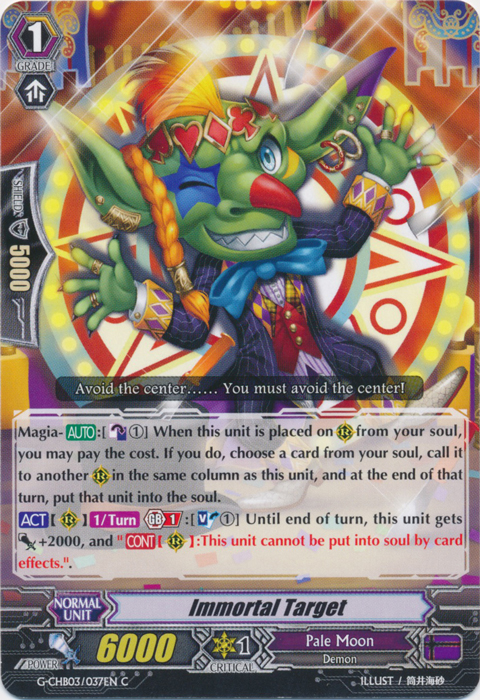 G-CHB03//045EN C CARDFIGHT VANGUARD CARD SKYHIGH WALKER