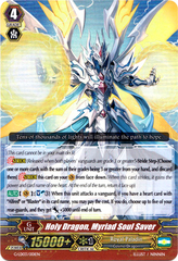 Holy Dragon, Myriad Soul Saver - G-LD03/001EN - RRR on Channel Fireball