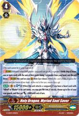 Holy Dragon, Myriad Soul Saver - G-LD03/001EN - RRR