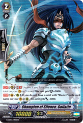 Champion of Silence, Gallatin - G-LD03/006EN - RRR