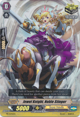 Jewel Knight, Noble Stinger - PR/0342EN - PR
