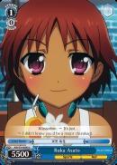 Ruka Asato - AW/S18-E093 - C
