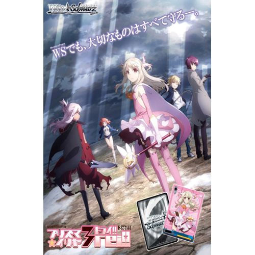 Extra Booster - Fate/Kaleid Liner Prisma: Illya 3Rei Japanese - Booster Pack