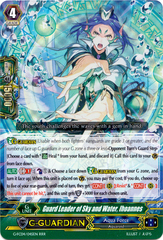 Guard Leader of Sky and Water, Ihoannes - G-FC04/045EN - RRR on Channel Fireball
