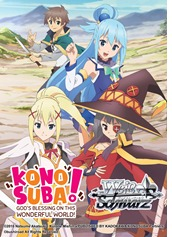 Konosuba - God's Blessing On This World Booster - Booster Pack