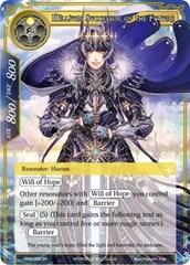 Millium, Successor of the Future - ENW-008 - SR - Foil