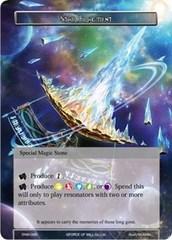Star Fragment - ENW-099 - R - Foil