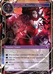 The Mikage Sisters - ENW-085 - U