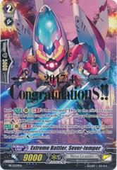 Extreme Battler, Sever-temper - PR/0339EN - PR - Hot Stamp