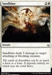 Sandblast - Foil