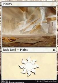 Plains (190) - Foil