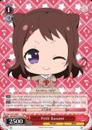 BD/W47-E121 PR Petit Kasumi