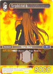 Sephiroth - PR-001 - PR - Foil