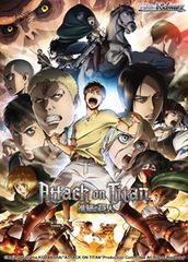 Attack On Titan V2 Booster Pack