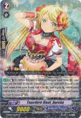 Tsundere Rival, Ruruka - G-CB05/027EN - R