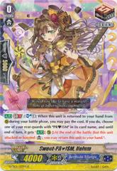Sweet-PRISM, Nelum - G-CB05/037EN - R