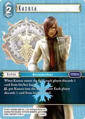 Kazusa Futahito - 3-026C
