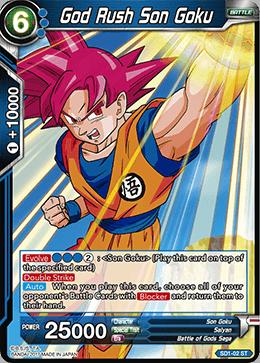God Rush Son Goku - SD1-02 - ST