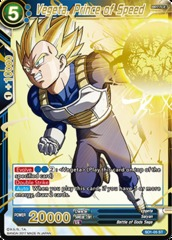 Vegeta, Prince of Speed - SD1-05 - ST - Foil