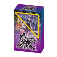 Caster Chronicles Starter Starter Deck - Arrogant Swallowtail Terra