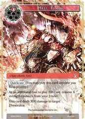 Hell Flame - SDR2-006 - R