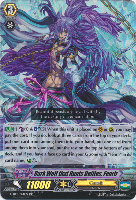 Dark Wolf that Hunts Deities, Fenrir - G-BT11/014EN - RR