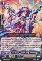 Goddess of Transitory, Awanami - G-BT11/054EN - C
