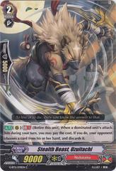 Stealth Beast, Uzuitachi - G-BT11/078EN - C