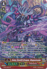 Enma Stealth Dragon, Maguntenbu - G-BT11/S19EN - SP
