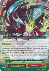 Secret Message Stealth Hermit, Abudataishi - G-TD13/002EN - TD