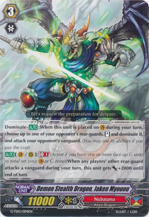 Demon Stealth Dragon, Jaken Myouou - G-TD13/004EN - TD