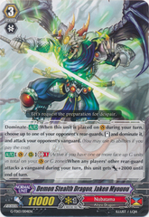 Demon Stealth Dragon, Jaken Myouou - G-TD13/004EN - TD on Channel Fireball