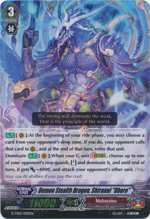 Demon Stealth Dragon, Shiranui Oboro - G-TD13/005EN - RRR