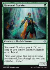 Kumena's Speaker - Foil