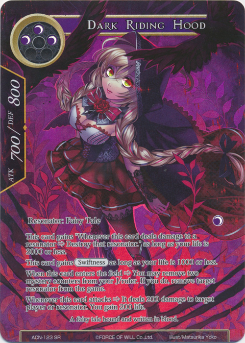 Dark Riding Hood (Full Art) - ACN-123 - SR