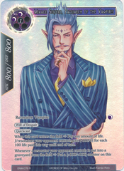Mikage Seijuro, Patriarch of the Vampires (Alternate Full Art) - ENW-076 - R