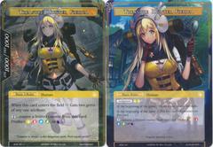 Treasure Hunter Fierica - ACN-161 - C