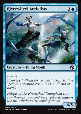 Riverwheel Aerialists