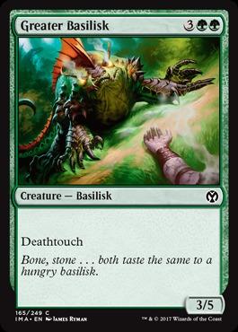 Greater Basilisk - Foil