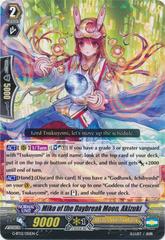 Miko of the Daybreak Moon, Akizuki - G-BT12/051EN - C