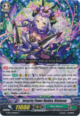 Integrity Flower Maiden, Ritaleena - G-BT12/094EN - C