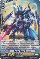 Morion Spear Dragon - G-BT12/031EN - R