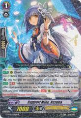 Rapport Miko, Nazuna - G-BT12/028EN - R