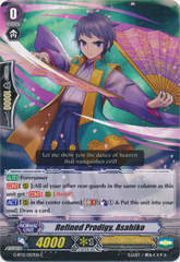 Refined Prodigy, Asahiko - G-BT12/057EN - C