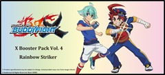 Bfe Rainbow Striker Booster - Booster Pack