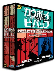 Cowboy Bebop 2-Player Turbo Box
