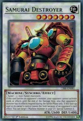 Samurai Destroyer - CIBR-EN081 - Rare - 1st Edition