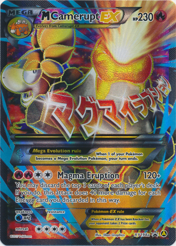 M Camerupt-EX (Alt Art) - XY198a - Premium Trainers XY Collection